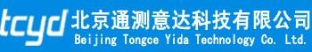 北京通测意达科技有限公司
